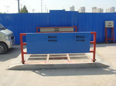 XTL-加重型工程洗车机